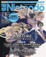 付録付)電撃Nintendo 2015年11月号