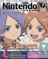 付録付)Nintendo DREAM 2018年7月号