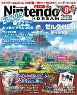 付録付)Nintendo DREAM 2019年8月号