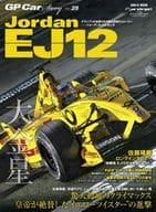 GP CAR STORY 25