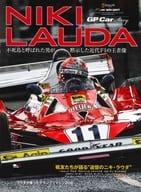 GP CAR STORY Special Edition 2019 NIKI LAUDA