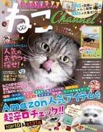 貓 Channel