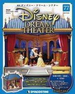 附錄加 )華特迪士尼公司.夢劇場全國版 77