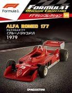 附錄)F1機器收藏國家版59