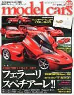 Model Cars, February 2014