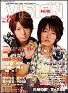 英雄 vi 約翰 2007/8 Vol.27
