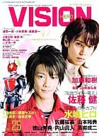 ヒーローヴィジョン 2007/2 Vol.25