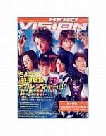 ヒーローヴィジョン 2005/8 Vol.19