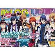 付録付)B's-LOG 2011/12(別冊付録4点)