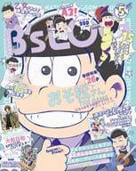 付録付)B's-LOG 2017年5月号 ビーズログ