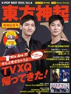 Appendix) K-POP BEST IDOL 6