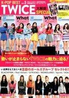 附錄)K-POP BEST 3