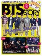 Appendix attached) K-POP WORLD Vol. 1