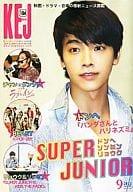 KEJ 2012年9月号 Vol.104 コリアエンタテイメント ジャーナル