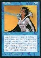 R : [Black Frame] Capture Magic / Drain Power
