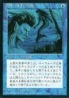 C : [Black Frame] Pearl Trident Mermaid of the Merfolk