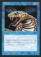 [C] : [Black Frame] Earth Poison / Psychic Venom