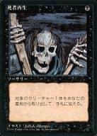 C : [Black Frame] Raise Dead