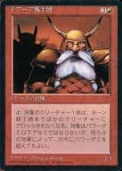 C : Black Black Frame] Dwarf warriors / Dwaven Warriors