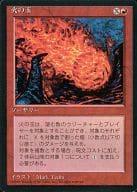 C : [Black Frame] Fireball