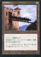 C : [Black Frame] Siege Hammer / Battering Ram