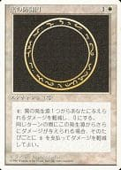 C : [White frame] Black Circle of Protection : Black