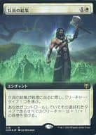 R : [FOIL] Rally the Troops / Rally the Ranks