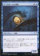 062/275[U]:【FOIL】虫洞海蛇/Wormhole Serpent