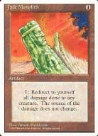 R : Jade Monolith / Jade Monolith