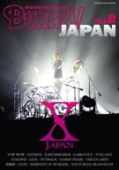 BURRN! JAPAN No.8