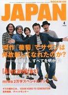 附录加 )ROCKIN 'ON 2015 年 JAPAN 4 月号 ro 国王开日本