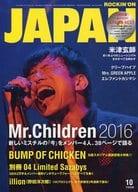 附录加 )ROCKIN 'ON 2016 年 JAPAN 10 月号 ro 国王开日本