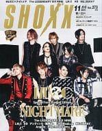 附录加 )SHOXX VOL.2732015 年 11 月号