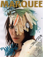 MARQUEE 2006年4月号 Vol.54