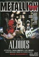 2012 年 METALLION 12 月号 Vol.44