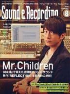 Sound & Recording Magazine 2015年8月号